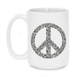 Кружка 420ml War Peace