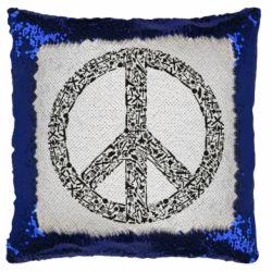 Подушка-хамелеон War Peace
