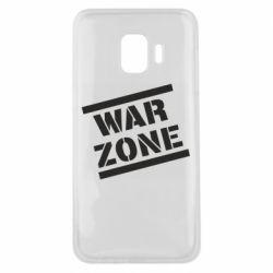 Чохол для Samsung J2 Core War Zone