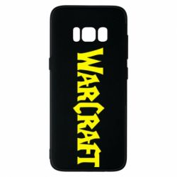 Чехол для Samsung S8 WarCraft - FatLine