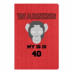 Блокнот А5 Warning my iq is 40