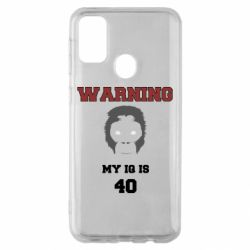 Чехол для Samsung M30s Warning my iq is 40