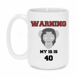 Кружка 420ml Warning my iq is 40