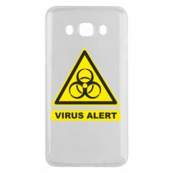 Чехол для Samsung J5 2016 Warning Virus alers