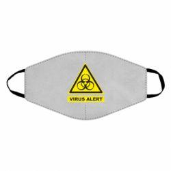 Маска для обличчя Warning Virus alers