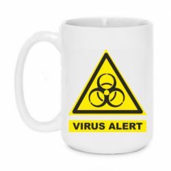 Кружка 420ml Warning Virus alers
