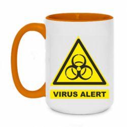Кружка двоколірна 420ml Warning Virus alers