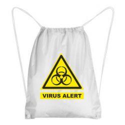 Рюкзак-мішок Warning Virus alers