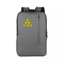 Рюкзак для ноутбука Warning Virus alers