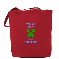 Сумка Watch Out For Creepers
