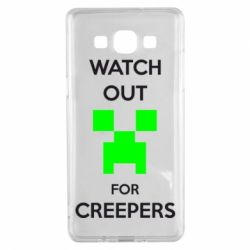 Чехол для Samsung A5 2015 Watch Out For Creepers