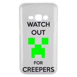 Чехол для Samsung J1 2016 Watch Out For Creepers
