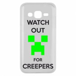 Чехол для Samsung J2 2015 Watch Out For Creepers