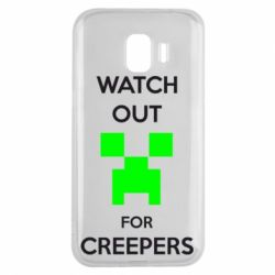 Чехол для Samsung J2 2018 Watch Out For Creepers
