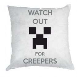 Подушка Watch Out For Creepers
