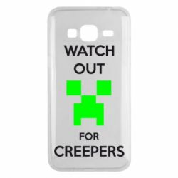 Чехол для Samsung J3 2016 Watch Out For Creepers
