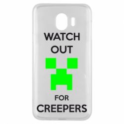 Чехол для Samsung J4 Watch Out For Creepers