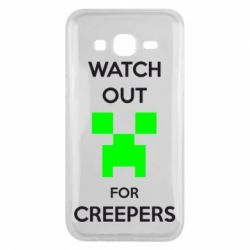 Чехол для Samsung J5 2015 Watch Out For Creepers
