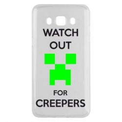 Чехол для Samsung J5 2016 Watch Out For Creepers