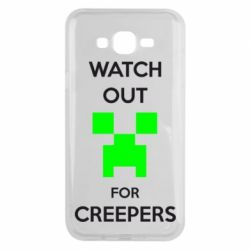 Чехол для Samsung J7 2015 Watch Out For Creepers