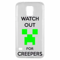Чехол для Samsung S5 Watch Out For Creepers