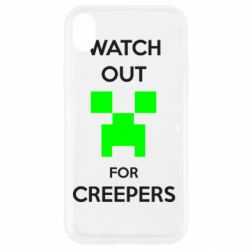 Чехол для iPhone XR Watch Out For Creepers