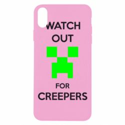 Чехол для iPhone Xs Max Watch Out For Creepers