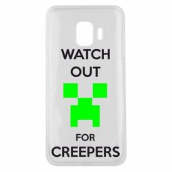 Чехол для Samsung J2 Core Watch Out For Creepers