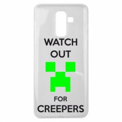 Чехол для Samsung J8 2018 Watch Out For Creepers