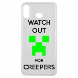 Чехол для Samsung A6s Watch Out For Creepers