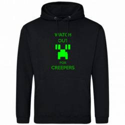 Толстовка Watch Out For Creepers - FatLine