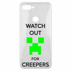 Чехол для Xiaomi Mi8 Lite Watch Out For Creepers