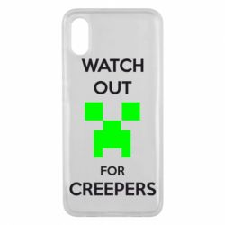 Чехол для Xiaomi Mi8 Pro Watch Out For Creepers