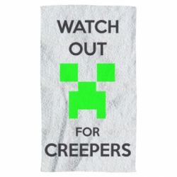 Полотенце Watch Out For Creepers