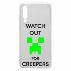 Чехол для Xiaomi Mi9 Watch Out For Creepers