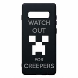 Чехол для Samsung S10+ Watch Out For Creepers