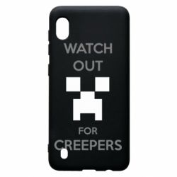 Чехол для Samsung A10 Watch Out For Creepers