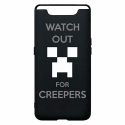 Чехол для Samsung A80 Watch Out For Creepers