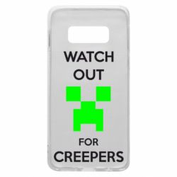 Чехол для Samsung S10e Watch Out For Creepers