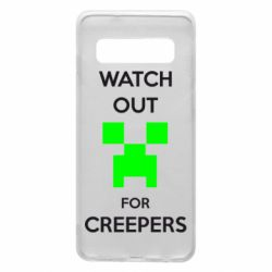 Чехол для Samsung S10 Watch Out For Creepers
