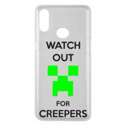 Чехол для Samsung A10s Watch Out For Creepers