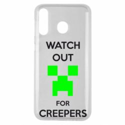 Чехол для Samsung M30 Watch Out For Creepers