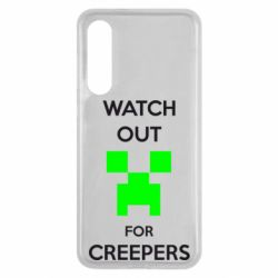 Чехол для Xiaomi Mi9 SE Watch Out For Creepers