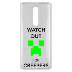 Чехол для Xiaomi Mi9T Watch Out For Creepers