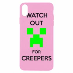 Чехол для iPhone X/Xs Watch Out For Creepers