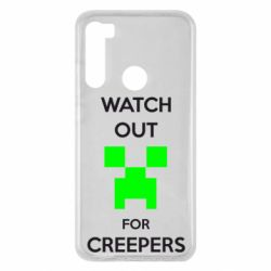 Чехол для Xiaomi Redmi Note 8 Watch Out For Creepers
