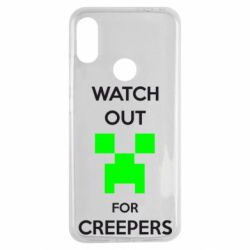 Чехол для Xiaomi Redmi Note 7 Watch Out For Creepers