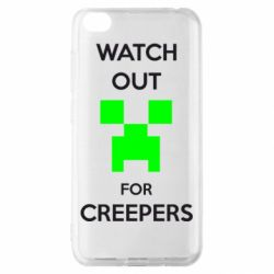 Чехол для Xiaomi Redmi Go Watch Out For Creepers