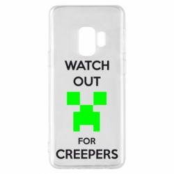 Чехол для Samsung S9 Watch Out For Creepers