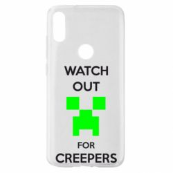 Чехол для Xiaomi Mi Play Watch Out For Creepers